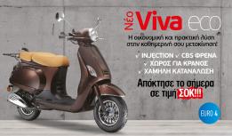 ΣΚΟΥΤΕΡ 125cc  EURO4